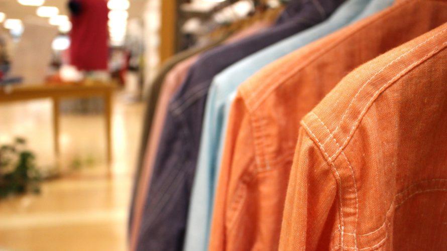 10代におすすめなメンズファッション通販を紹介