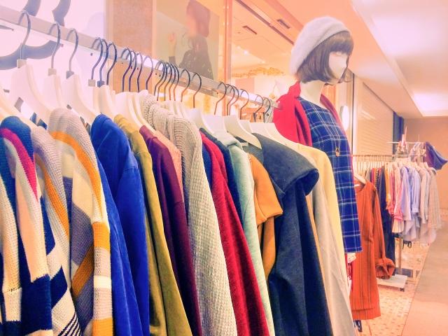 服屋の画像
