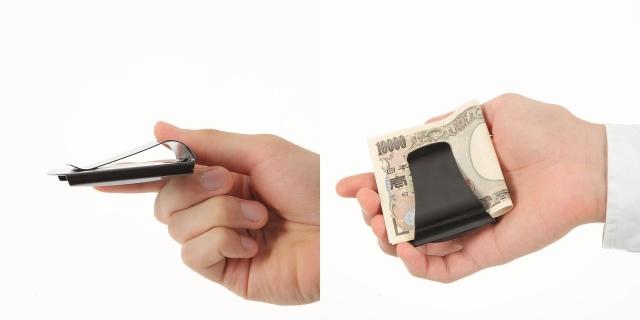 もう財布はいらない!便利なマネークリップを使おう!使って分かったメリット、デメリットを紹介します!