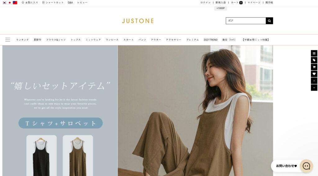 送料無料の韓国通販サイトJUSTONEのトップページのキャプチャ画像
