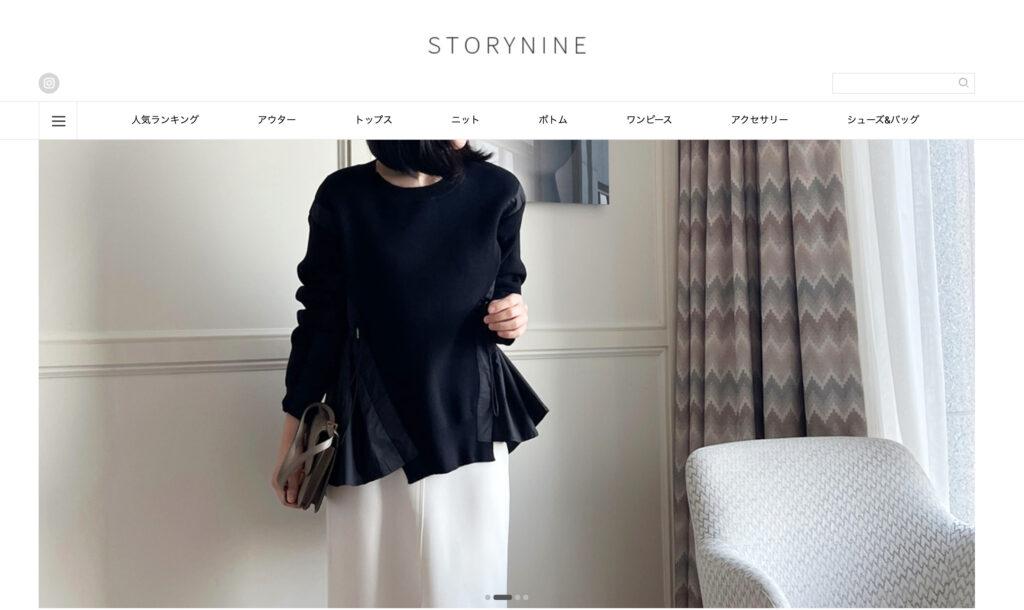 大人女子におすすめな韓国ファッション通販サイトSTORYNINEのサイトトップ画像