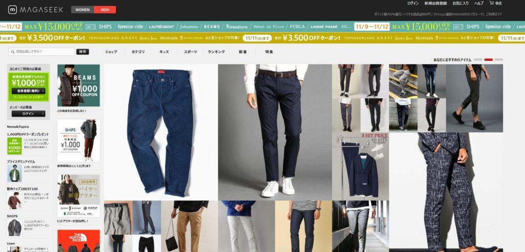 61c8900d814 服好きが選ぶ安いおすすめメンズファッション通販を紹介 │ FeelingFashion