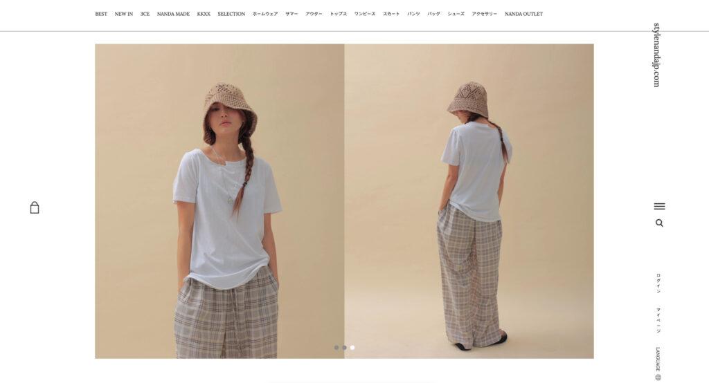 送料が安くおすすめの韓国通販サイトSTYLENANDAのサイトトップページのキャプチャ