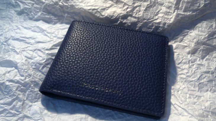 Maison de Sabreの本革財布をレビュー【評判も合わせて紹介】