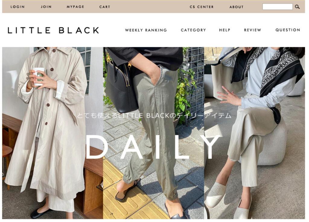 40代女性におすすめな韓国レディースファッション通販サイト