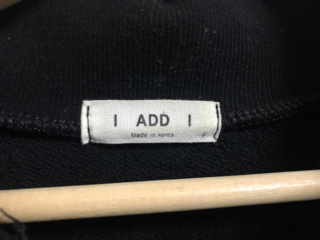 Dholic(ディーホリック)で実際に購入した服のブランドタグの写真