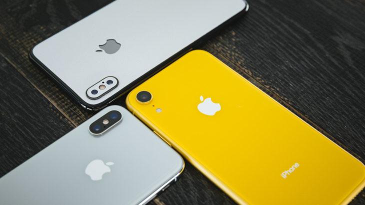 ハイブランドを手軽にハイブランドのiPhoneケースをメンズ、レディースに分けて紹介
