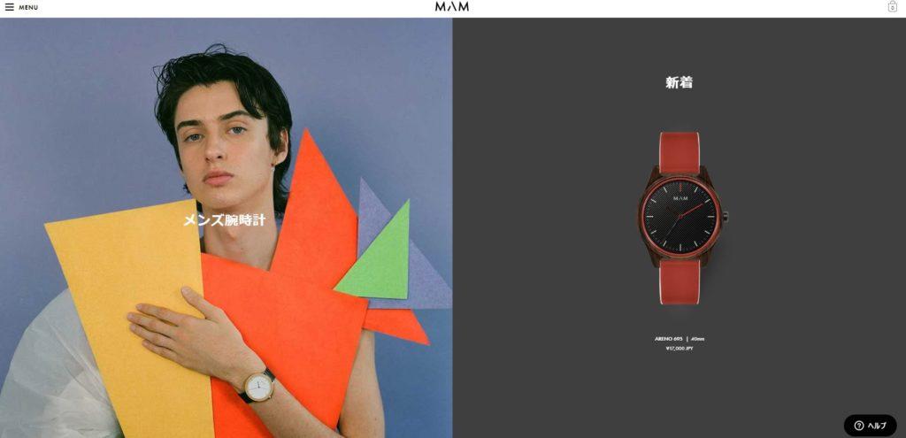 MAM公式サイトの画像