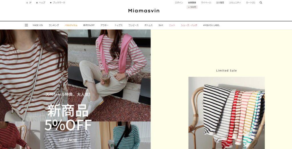 """30代におすすめ韓国ファションブランド""""Miamasvin""""公式サイトトップページのキャプチャ画像"""