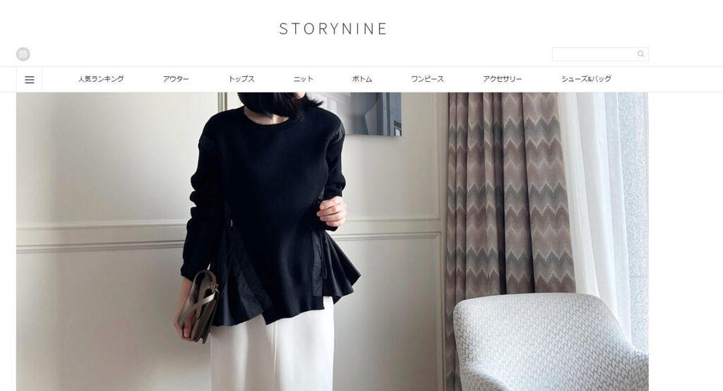 """30代におすすめ韓国ファションブランド""""STORYNINE""""公式サイトトップページのキャプチャ画像"""