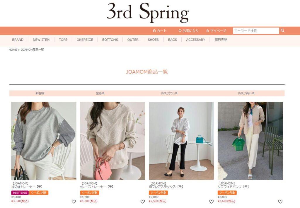 40代におすすめな韓国通販サイトJAMOMが日本の通販サイト3rdSpringに出店していることを証明する画像