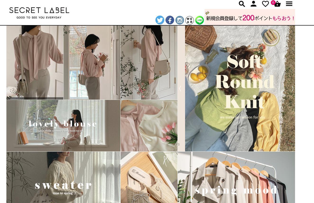 大人におすすめな韓国ファッション通販サイトSECRELLABEL公式サイトのトップページのキャプチャ画像
