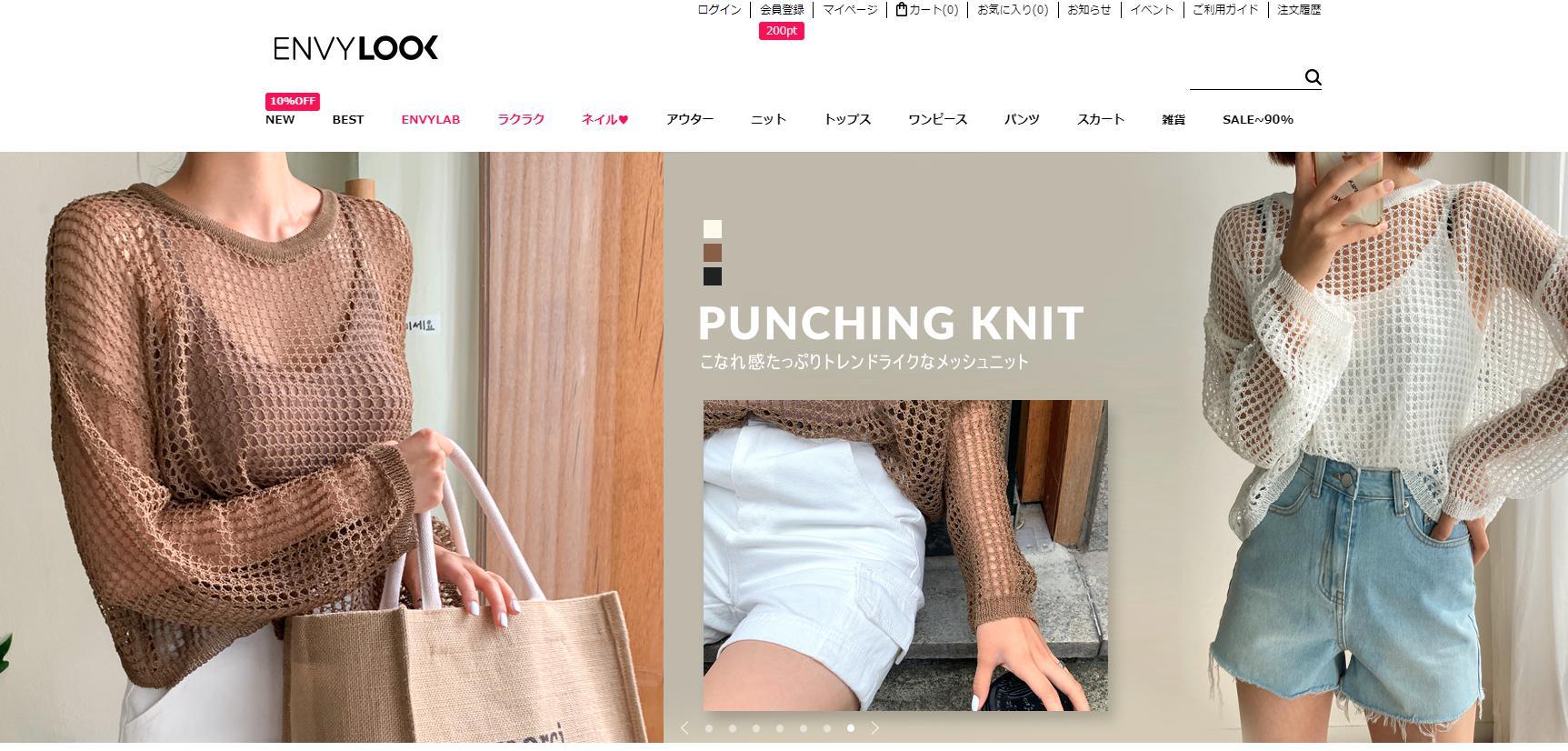 大人かわいいが揃うおすすめ通販サイトENVYLOOKのサイトトップ画面のキャプチャ画像