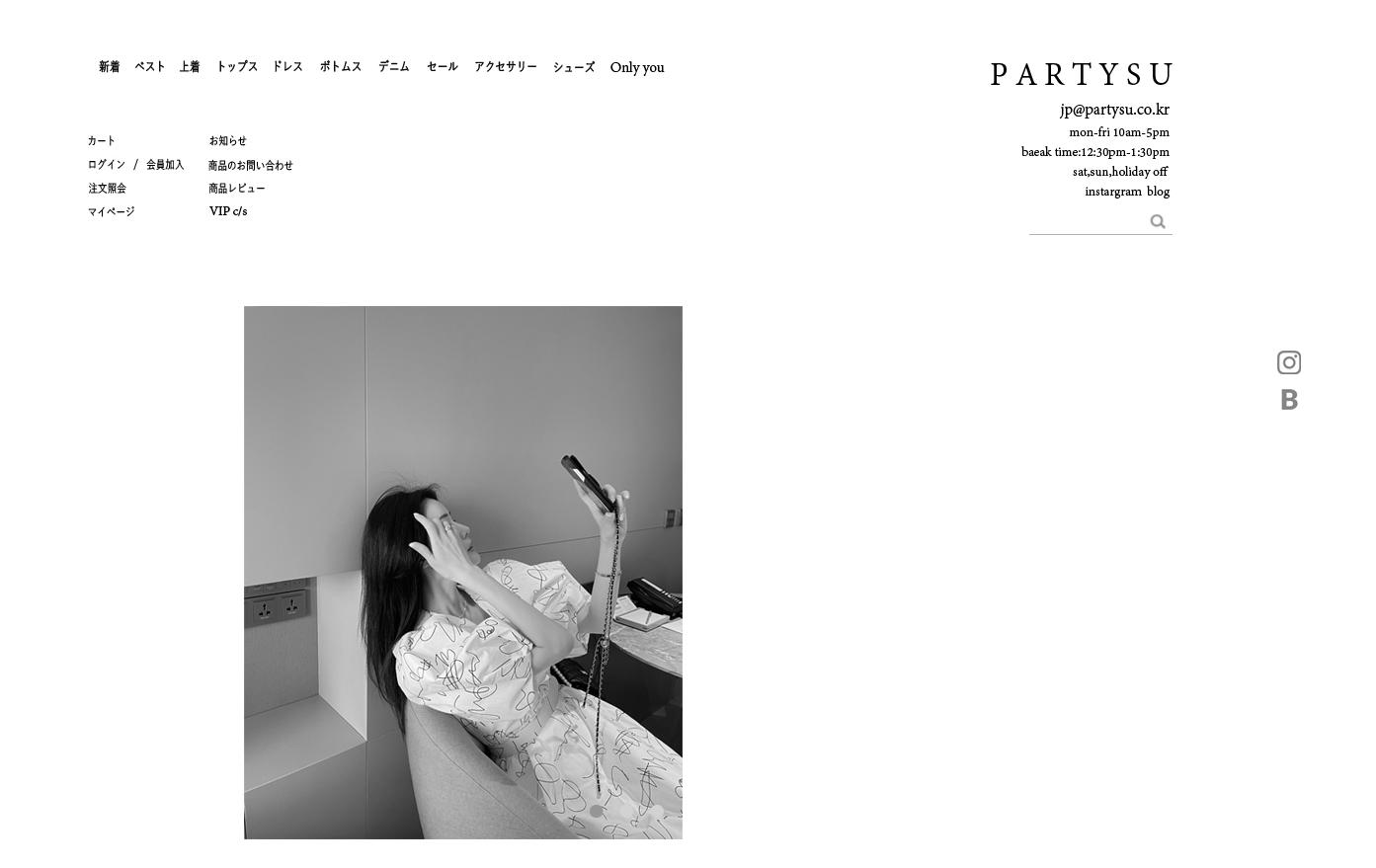 高品質で高級感のある大人におすすめな韓国通販サイトPARTYSU公式サイトトップページのキャプチャ画像