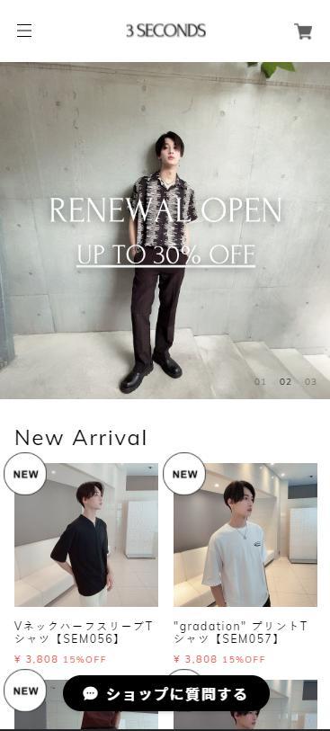 韓国ファッション通販サイト3SECONDSのサイトキャプチャ画像